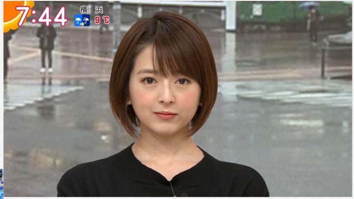 2020年01月28日福田成美の画像13枚目