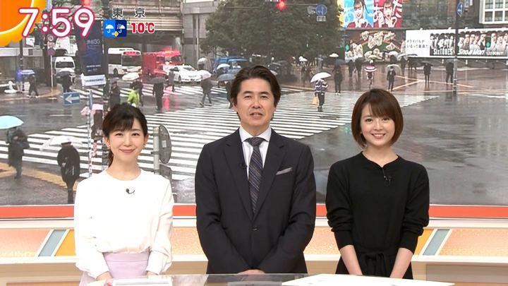 2020年01月28日福田成美の画像15枚目