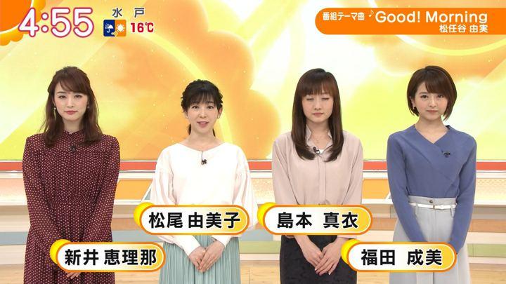 2020年01月29日福田成美の画像01枚目