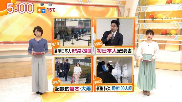 2020年01月29日福田成美の画像02枚目