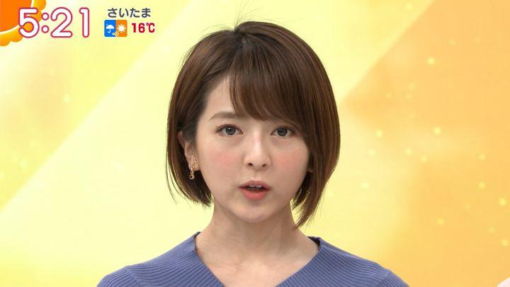 2020年01月29日福田成美の画像04枚目