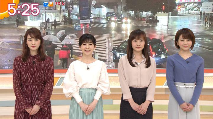 2020年01月29日福田成美の画像05枚目