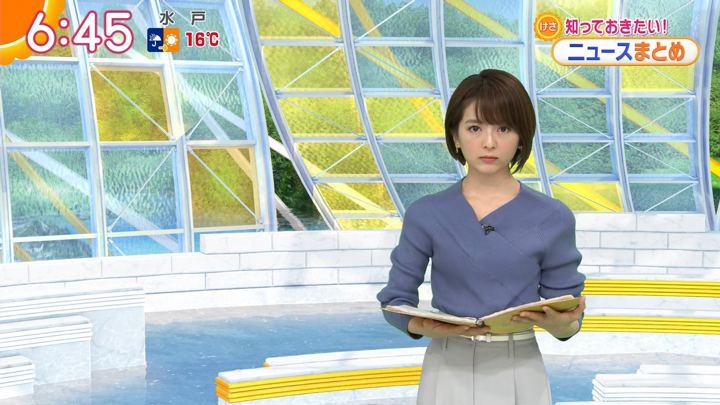 2020年01月29日福田成美の画像11枚目