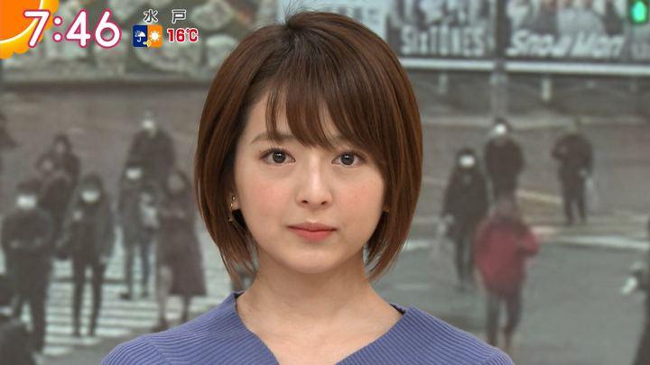 2020年01月29日福田成美の画像13枚目