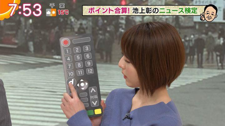 2020年01月29日福田成美の画像14枚目