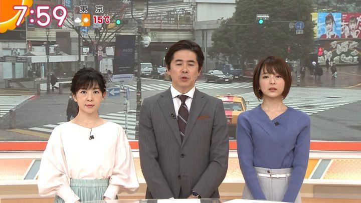 2020年01月29日福田成美の画像16枚目