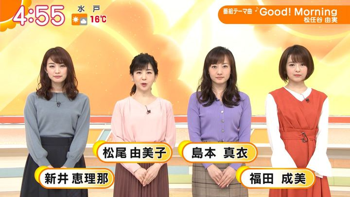 2020年01月30日福田成美の画像01枚目