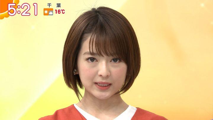 2020年01月30日福田成美の画像04枚目