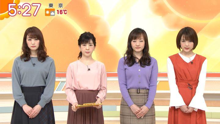 2020年01月30日福田成美の画像05枚目