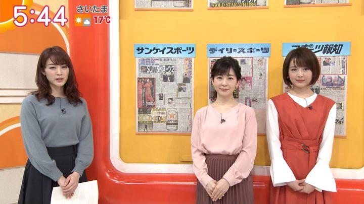 2020年01月30日福田成美の画像06枚目