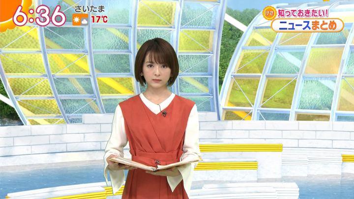 2020年01月30日福田成美の画像09枚目