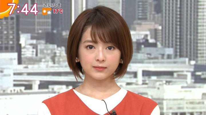 2020年01月30日福田成美の画像12枚目
