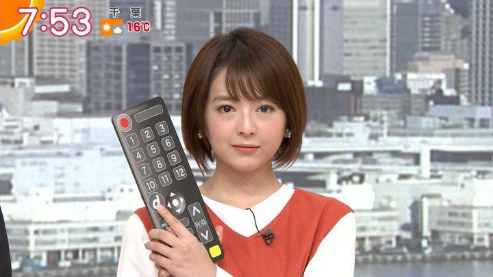 2020年01月30日福田成美の画像14枚目