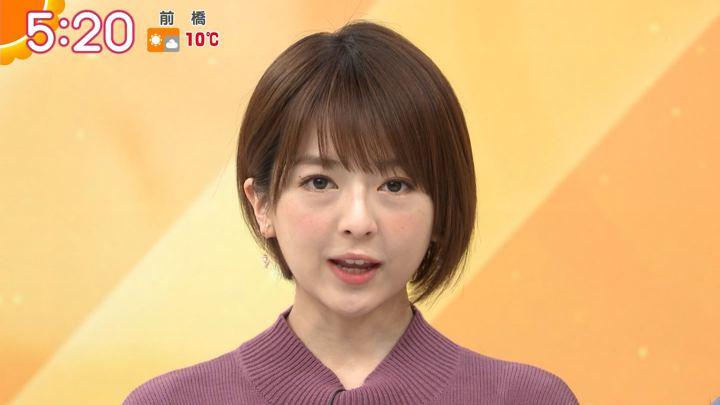 2020年01月31日福田成美の画像03枚目