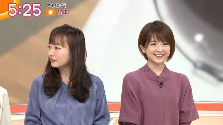 2020年01月31日福田成美の画像04枚目