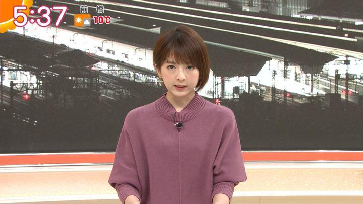2020年01月31日福田成美の画像07枚目