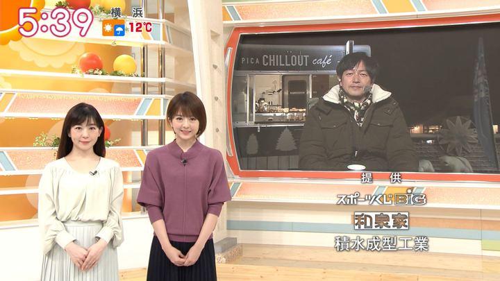 2020年01月31日福田成美の画像08枚目