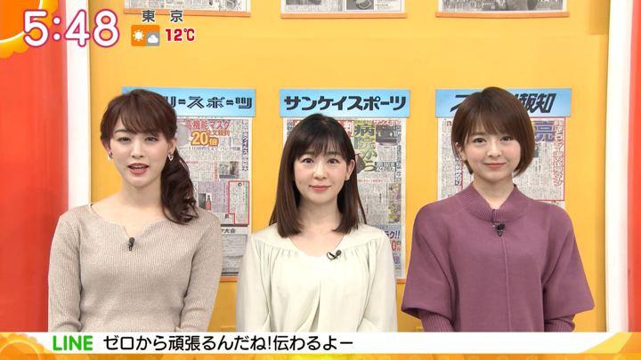 2020年01月31日福田成美の画像09枚目