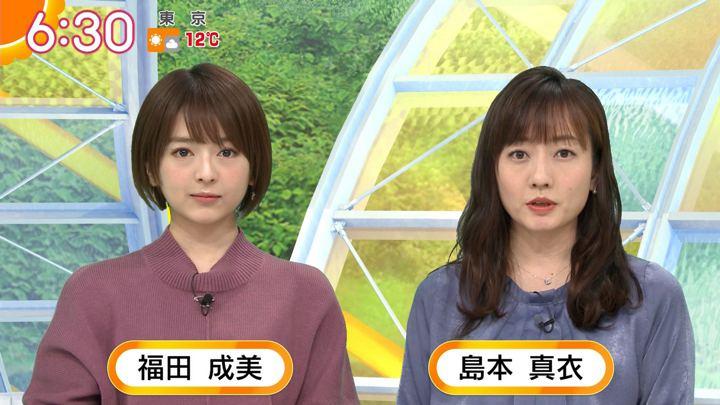 2020年01月31日福田成美の画像11枚目