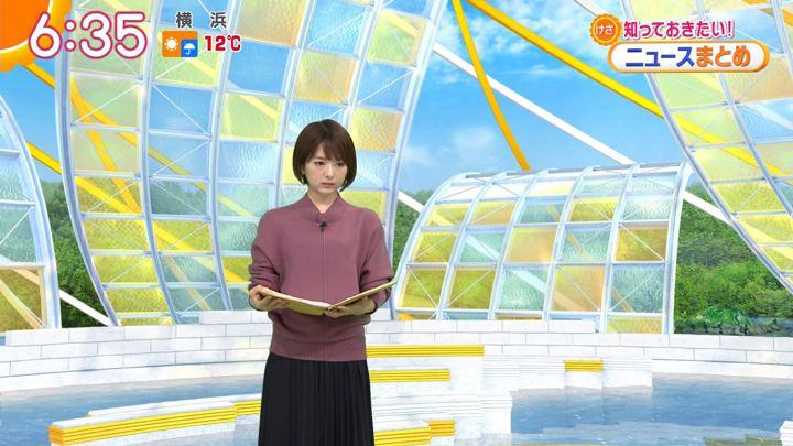 2020年01月31日福田成美の画像12枚目