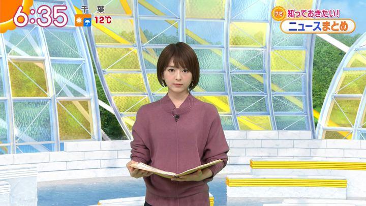 2020年01月31日福田成美の画像13枚目