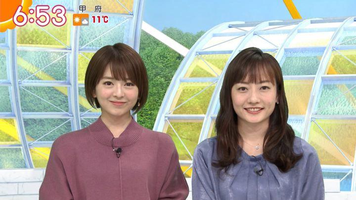 2020年01月31日福田成美の画像15枚目
