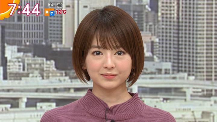 2020年01月31日福田成美の画像16枚目