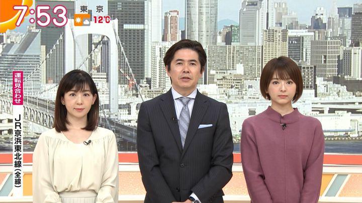 2020年01月31日福田成美の画像17枚目