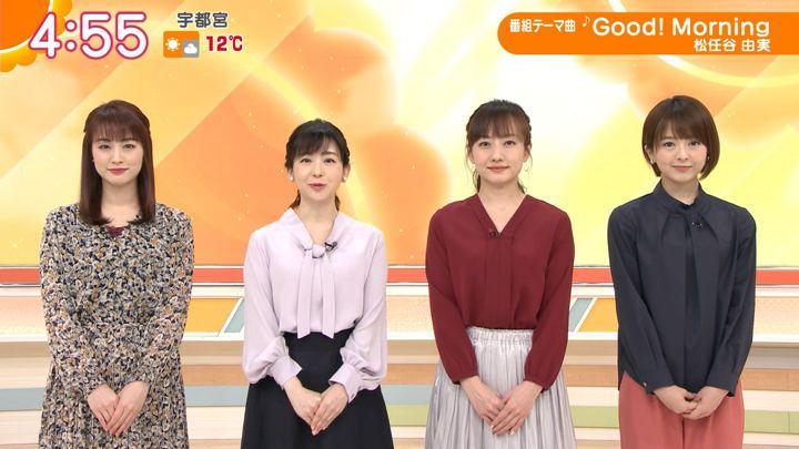 2020年02月03日福田成美の画像01枚目