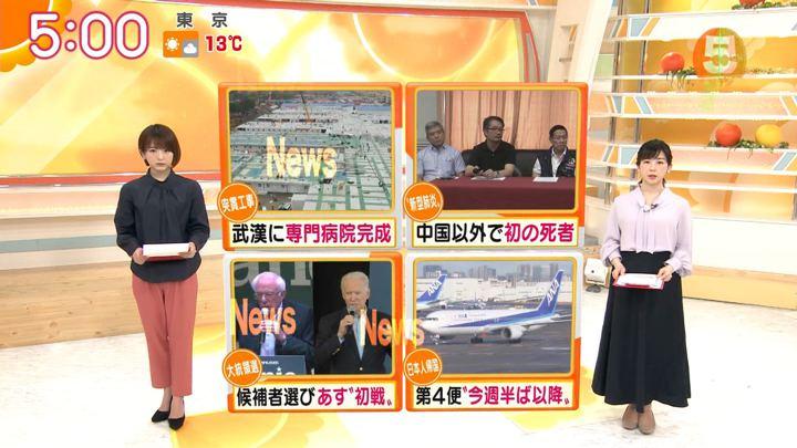 2020年02月03日福田成美の画像02枚目