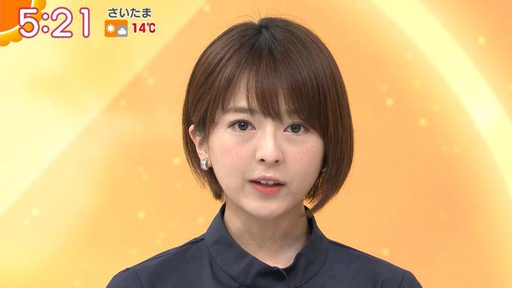 2020年02月03日福田成美の画像03枚目