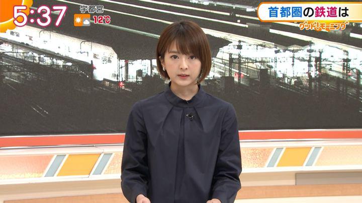 2020年02月03日福田成美の画像04枚目