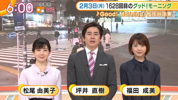 2020年02月03日福田成美の画像06枚目