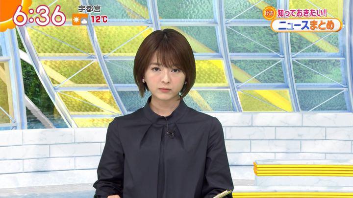 2020年02月03日福田成美の画像07枚目