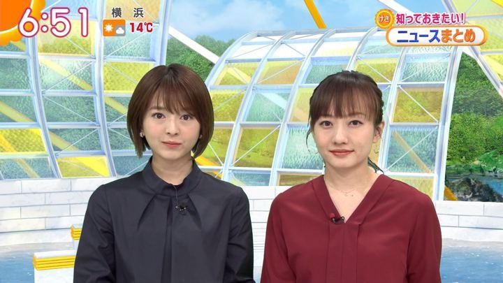 2020年02月03日福田成美の画像09枚目