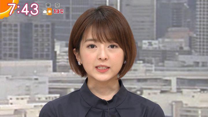 2020年02月03日福田成美の画像11枚目