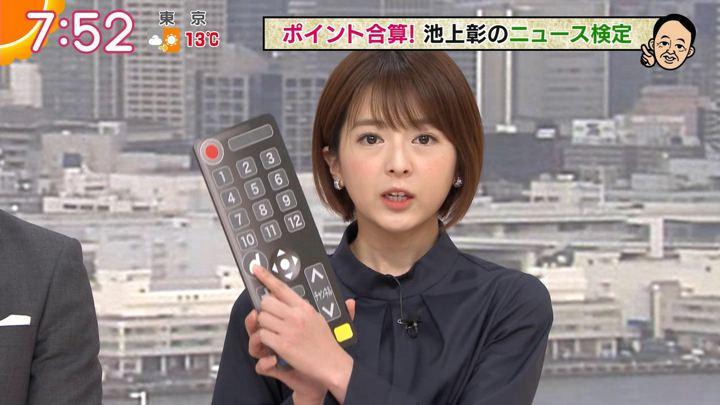 2020年02月03日福田成美の画像12枚目