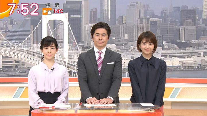2020年02月03日福田成美の画像13枚目