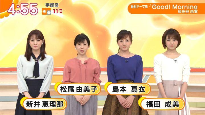 2020年02月04日福田成美の画像01枚目