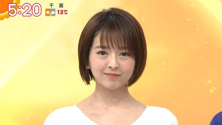 2020年02月04日福田成美の画像03枚目