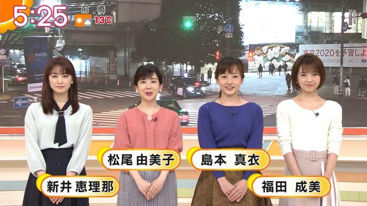 2020年02月04日福田成美の画像04枚目
