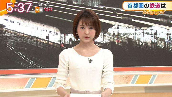 2020年02月04日福田成美の画像06枚目