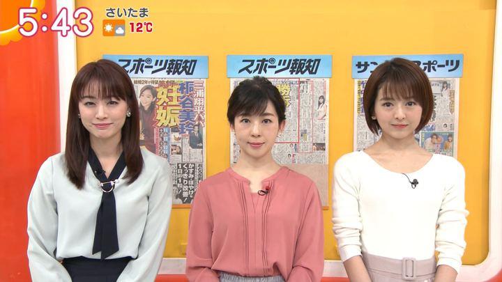 2020年02月04日福田成美の画像07枚目