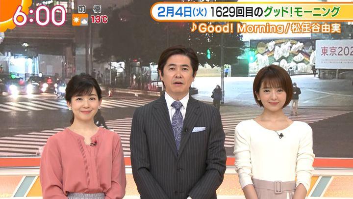 2020年02月04日福田成美の画像08枚目