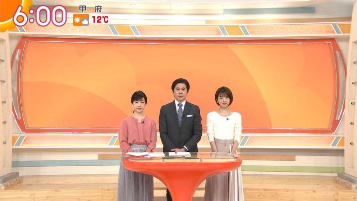 2020年02月04日福田成美の画像09枚目