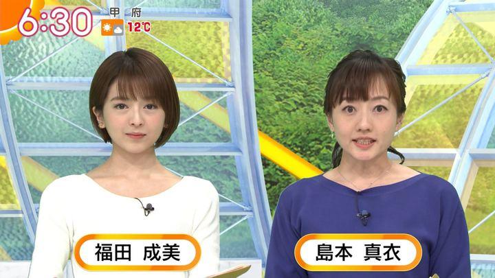 2020年02月04日福田成美の画像10枚目
