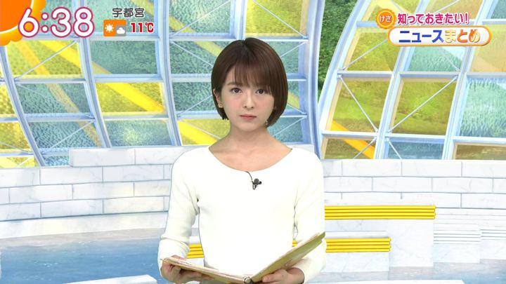 2020年02月04日福田成美の画像13枚目