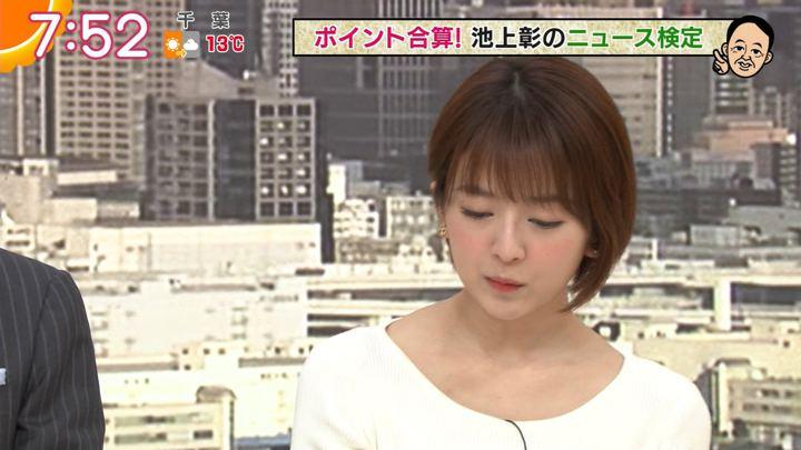 2020年02月04日福田成美の画像15枚目