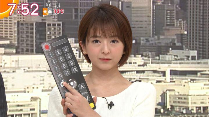 2020年02月04日福田成美の画像16枚目