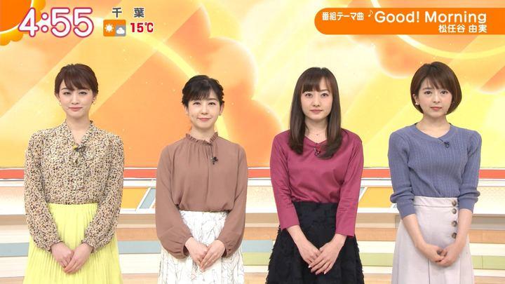 2020年02月05日福田成美の画像01枚目